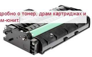 Драм-картридж в принтерах Xerox, Brother, Kyocera, Panasonic