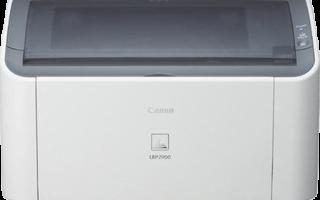 Драйвер для Canon i-sensys LBP2900: установка для Windows 7, Windows 10, Ubuntu.
