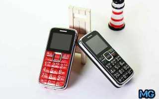 Рейтинг лучших смартфонов для пожилых людей 2021 года