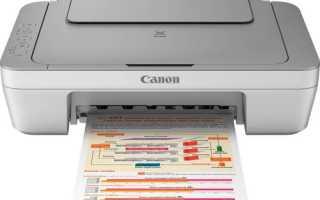 Сброс ошибки принтера Canon и счетчика