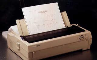 Матричный принтер. Достоинства и недостатки. Принцип работы
