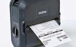 Принтеры для печати наклеек и выбор бумаги: виды, форматы