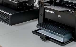 Принтеры формата А2 цветные лазерные и черно-белые