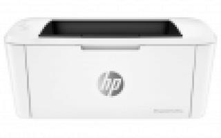 Рейтинг лазерных принтеров по цене и качеству