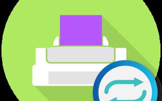 Двусторонняя печать на принтерах с дуплексом и без него