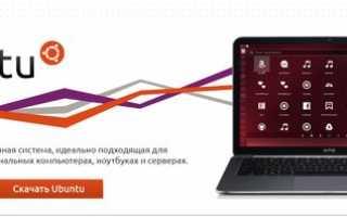 Ubuntu и принтер: подключение и установка по умолчанию