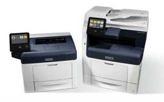 Как подключить принтер Epson через WIFI и ноутбук