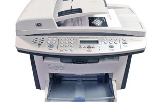 Драйвер HP Laserjet 3055 Windows 7 / 8 / 10 / XP
