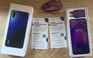 Смартфон INOI 7 2021: дизайн, характеристики, функционал
