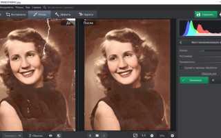 Реставрации старых фотографий с помощью программы Movavi Фоторедактор
