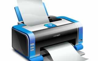 Как расширить принтер по локальной сети под Windows