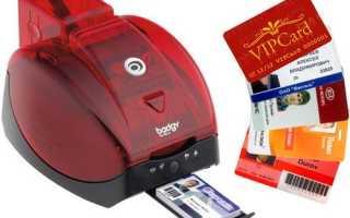 Принтеры для пластиковых карт: Zebra, Evolis, Fargo