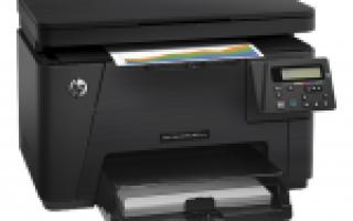 Цветные лазерные принтеры формата А3 со сканером