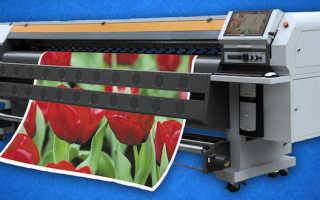 Текстильные принтеры для печати на футболках для сублимированных рисунков