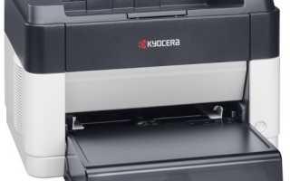 Коды ошибок принтеров Kyocera и их сброс