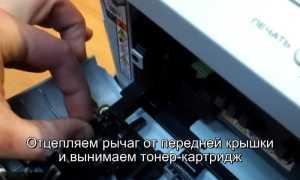 Принтер Brother DCP 7057R: драйвера, картриджи и как заменить тонер