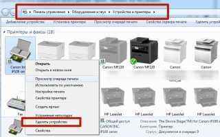 Как удалить драйвер принтера с XP, Windows 7 и Windows 10