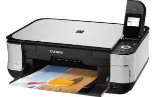 Кнопки на принтере Canon: мигают и что означают