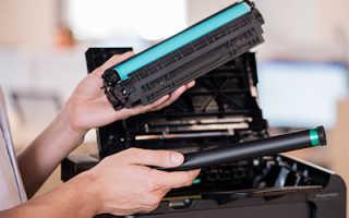 Как обнулить чип на картридже принтера Canon, HP, Pantum M6500