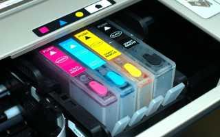 Как устроен картридж струйного принтера