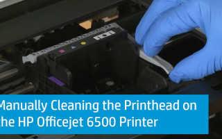 Почему принтер не печатает желтым цветом Эпсон, Canon, HP