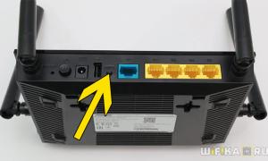Пин-код для принтера Samsung, HP laserjet, Canon