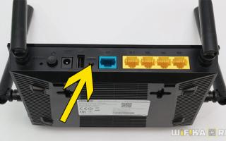 Подключение к Wi-Fi по wps Samsung Scx 3205w