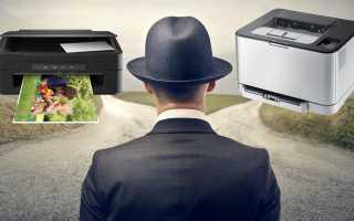 Порошковый принтер: черно-белый, цветной, лазерный и струйный