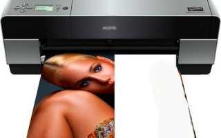 Почему принтер печатает на пол листа и как исправить