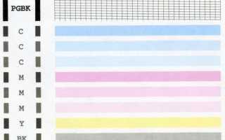 Тестовая страница для принтера лазерного, цветного, черно-белого