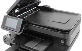 Принтер в автономном режиме: почему не печатает и что делать?