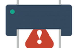 HP 1600 описание, отзывы, проблемы, инструкции, драйверы