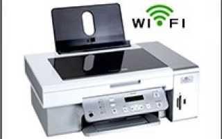 Как подключить принтер через wifi роутер к домашней сети