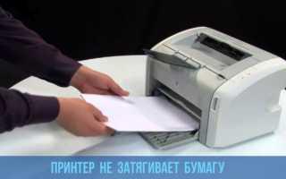 Замена выходного лотка для бумаги