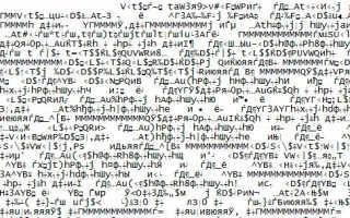 Принтер печатает иероглифы. Решение проблемы