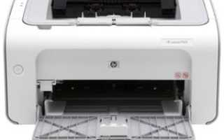 Принтер HP Laserjet 1102 лазерный: скачать драйвер и установить картридж