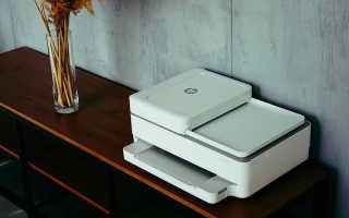 Принтер HP Deskjet Ink Advantage струйный: драйвера и картриджи