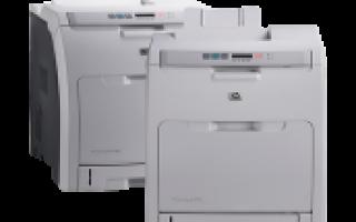 HP Color LaserJet 2605 сервисный мануал – СКАЧАТЬ