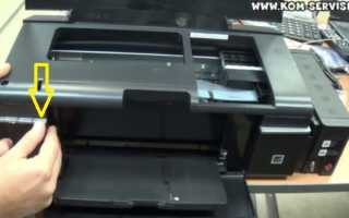 Epson L800 начал печатать размыто