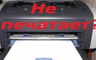 Принтер плохо печатает изображения после заправки черным цветом