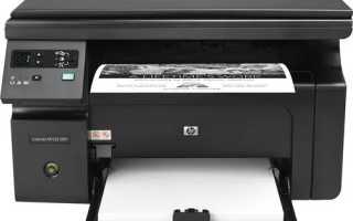 Ошибки принтера HP M1132: MFP laserjet E8, E3, E2
