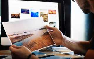 Разрешение печати изображений для печати