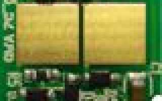 HP Color LaserJet CP2021 сервисный мануал – СКАЧАТЬ