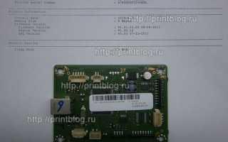 Принтер Samsung ML 2160 лазерный: скачать драйвер и прошить