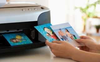 Как распечатать картинку на принтере с компьютера