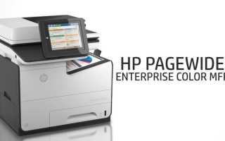 Представлена новая линейка принтеров HP PageWide