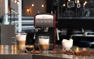 Рейтинг кофемашин для дома по цене и качеству на 2021 год