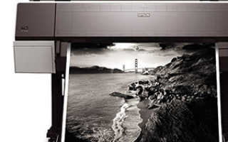 Широкоформатные принтеры HP, Epson, Canon