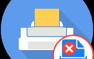 Принтер не сканирует. Возможные причины и решение проблемы