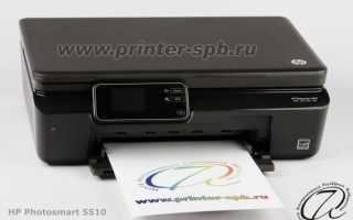Принтеры HP Photosmart 5510, C4283, B110